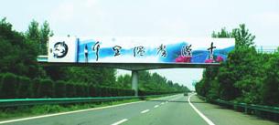 武汉金支点广告有限公司,武汉网站建设公司,武汉网站制作,武汉网站设计,武汉网络公司,武汉软件开发