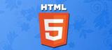 HTML 5之表单新功能解析,武汉网站建设公司,武汉网站制作,武汉网站设计,武汉网络公司,武汉软件开发