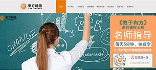湖北東方明德文化科技有限公司官網